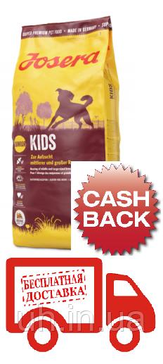 Josera Kids сухой корм для щенков средних и крупных пород 15КГ