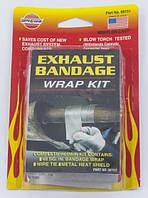 Автомобильный Бандаж для ремонта глушителя, выхлопной трубы и других, поверхностей VersaChem