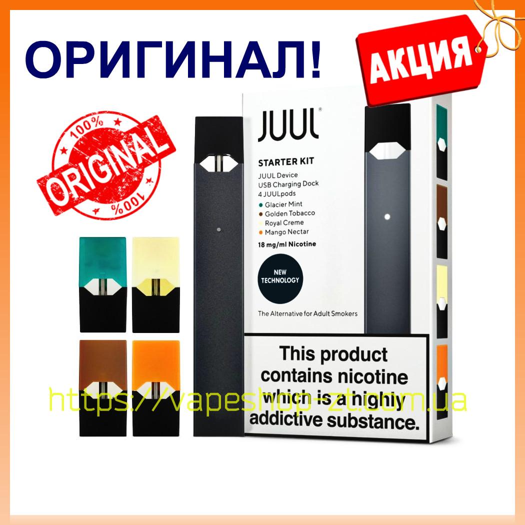 Стартовый набор Juul Starter Kit из Америки | ОРИГИНАЛ | Pod система juul | Вейп Джул | pod 4 картриджа