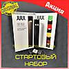 Стартовый набор Juul Starter Kit из Америки | ОРИГИНАЛ | Pod система juul | Вейп Джул | pod 4 картриджа, фото 8