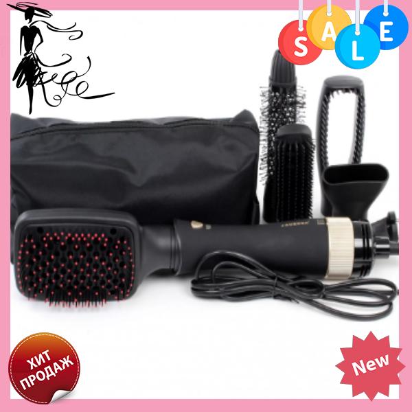Фен щетка для сушки и укладки волос AURORA AU-3537