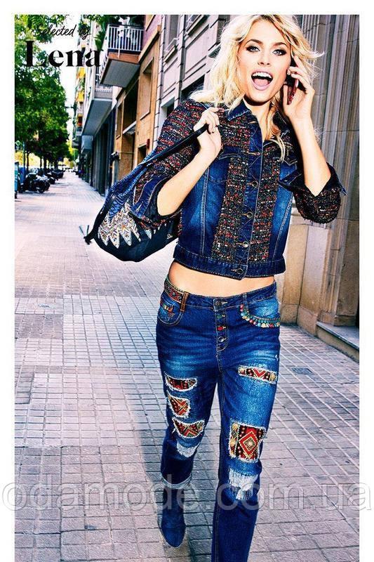 Куртка женская  джинсовая в пайеткахDesigual