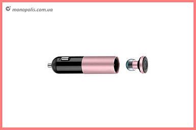 Автомобильное зарядное устройство + гарнитура Awei - A870BL USB Rose Gold
