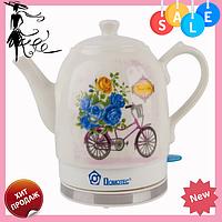 Электрочайник керамический DOMOTEC MS-5051 | электрический чайник