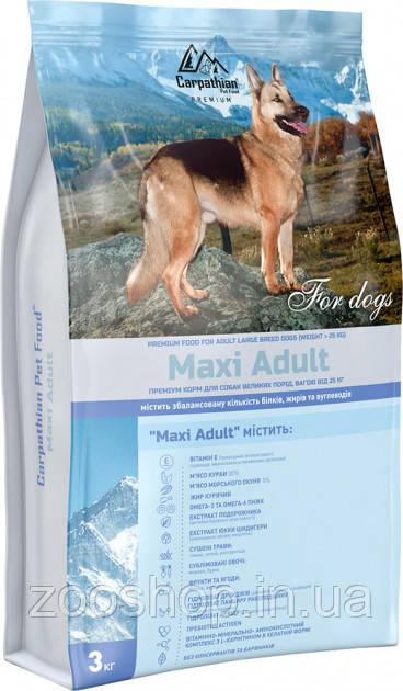 Carpathian Pet Food Maxi Adult сухой корм для собак крупных пород 3 кг