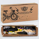 Велосипед детский двухколесный 12 зеленый Corso G-12042, фото 3