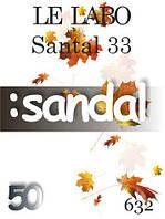 Духи 50 мл (632) версия аромата Ле Лабо Santal 33