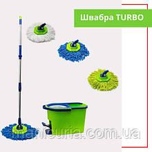 Швабра с ведром для влажной уборки с центрифугой AQUAMATIC TURBO