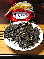 Красный чай Дянь Хун 100 г, фото 1