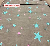 Полуторне простирадло бязеве - Бірюзові зорі, низ