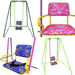 Уличные металлические детские качели «Take&Ride baby swing» Разборная в сумке ( 4 цвета)
