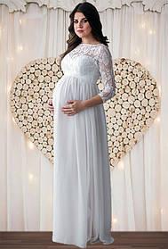 Белое платье для беременных на роспись