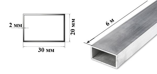 Труба  алюминиевая прямоугольная 30х20х2 мм 6060 Т6 профиль АД31Т, экструзия