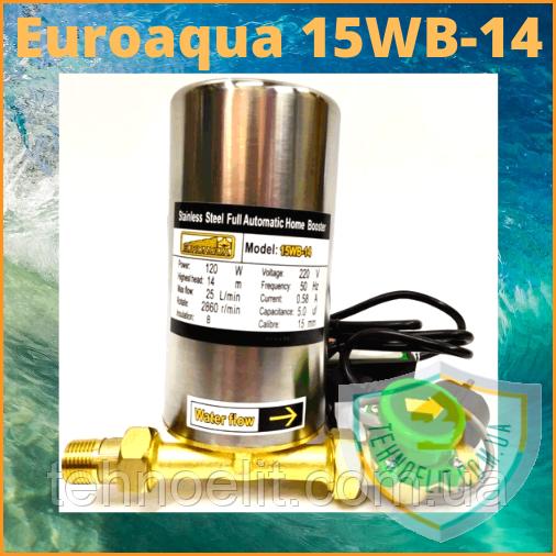 Повысительный бесшумный насос для повышения давления воды в квартире в доме Euroaqua 15WB-14