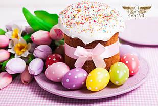 Вітаємо із Великоднем! Зі світлим Хрестовим Воскресінням!