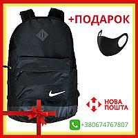 Стильный городской молодежный спортивный рюкзак NIKE, Найк. Черный с черным.