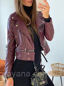 Женская куртка 2 в 1:косуха на молниях или болеро в расцветках. ЛД-12-0120