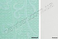 Ролети тканинні закритого типу Reni (2 кольори), фото 1