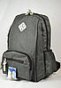 Рюкзак городской Favor 972-08 - т. серый