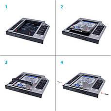 Шахта карман, optibay Grand - X HDD 2,5'' в отсек привода ноутбука, SATA/SATA3 Slim 9,5mm (HDC-24), фото 3