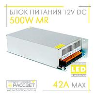 Блок живлення 500W MR-500-12 12V 41.66 А (500Вт 12В 41.66 А) для світлодіодних стрічок, модулів, лінійок