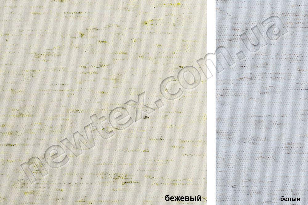 Ролети тканинні закритого типу Льон