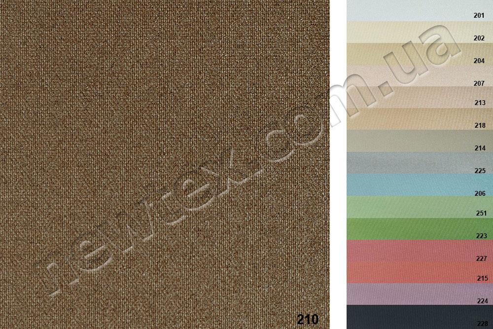Ролети тканинні закритого типу Залишившись (12 кольорів)