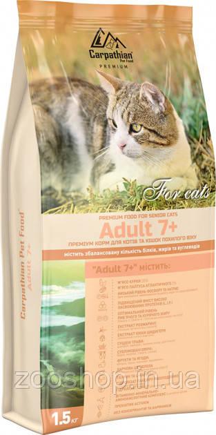 Carpathian Pet Food Adult 7+ сухой корм для пожилых котов 1,5 кг