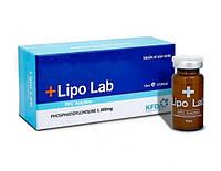 Липолитик прямого действия Lipo Lab PPC Solution (1х10ml)