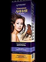 """Мультивитаминный шампунь «Питание и укрепление волос» «Лошадиная линия для волос», серии """"PHARMA GROUP"""""""