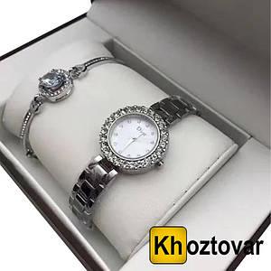 Женские часы в подарочной упаковке Dior Watch Set