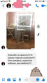Фото отчет от Ксении