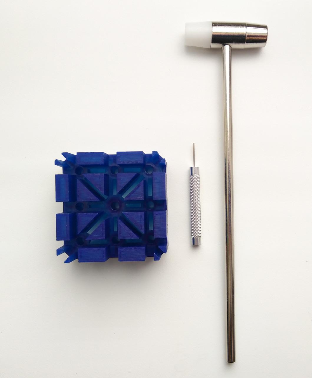 Набор инструментов для укорачивания длинны часовых браслетов