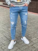 Мужские рваные джинсы V0077 голубые