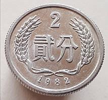 Китай 2 фэня 1982