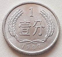 Китай 1 фэнь 1987