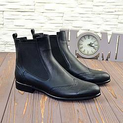 Ботинки челси мужские кожаные, цвет черный