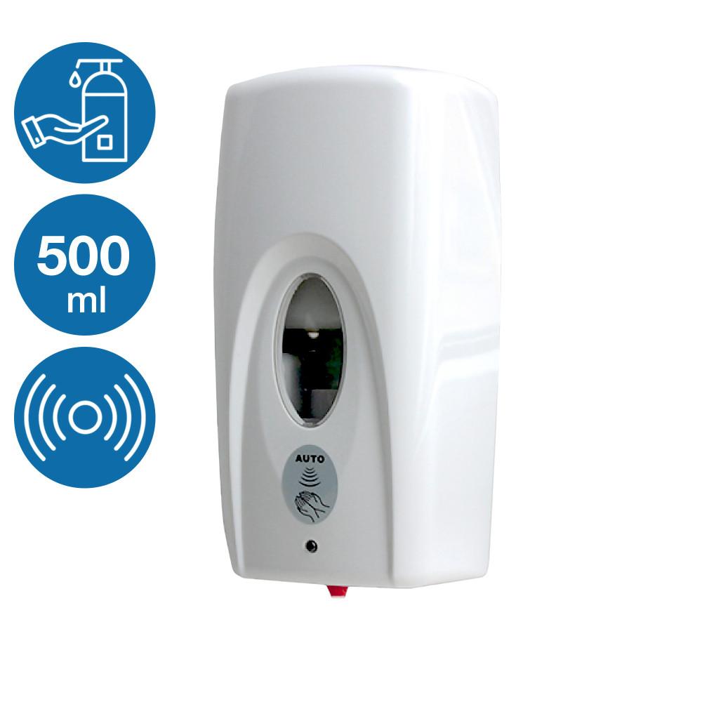 Дозатор для дезинфектора BP501 сенсорный 500 мл автоматический диспенсер для антисептической жидкости