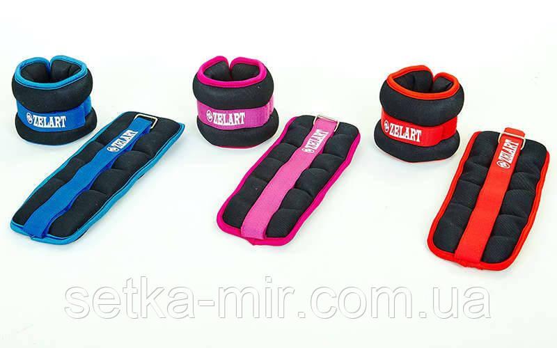 Утяжелители-манжеты для рук и ног Zelart  2шт x 1 кг, цвета в ассортименте