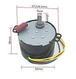 Электромотор 2,5 об/мин. 220В. 6,5 Вт. KTYZ-50 . реверсивный., фото 2