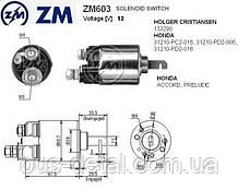 Втягуюче реле стартера ZM ZM603 Honda Accord, Honda Prelude ZM603