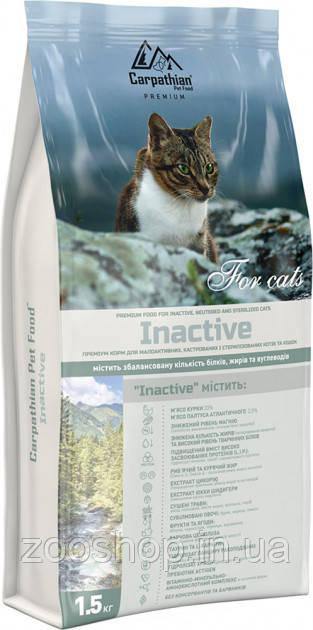 Carpathian Pet Food Inactive сухой корм для стерилизованных котов 1,5 кг