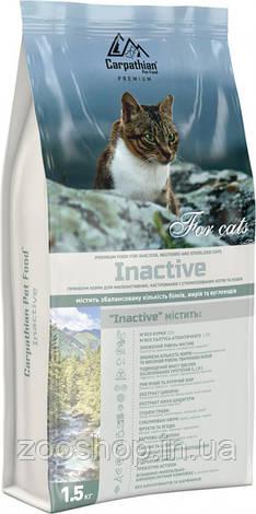 Carpathian Pet Food Inactive сухой корм для стерилизованных котов 1,5 кг, фото 2