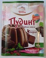 Пудінг шоколадний, суміш суха десертна, 40 гр, Добрик