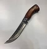 Охотничий нож 28см / Н-562, фото 5
