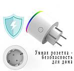 Умная розетка Wi-Fi 16А Wi-smart Plug LED с подсветкой розетка с таймером с голосовым управлением умный дом, фото 8