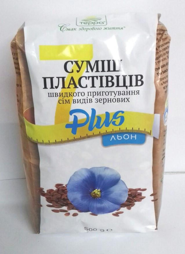 """Пластівці Суміш 7 злаків+льон """"Терра"""" 0,6 кг"""