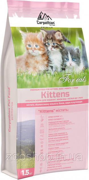Carpathian Pet Food Kittens сухой корм для котят 1,5 кг