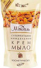 Мигдальне крем-мило Витэкс (Дой-пак)