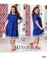 Красивое женское синее свободное платье с кружевными вставками ткань Софт 52